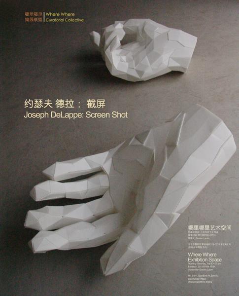 http://www.delappe.net/files/gimgs/4_beijing-poster.jpg